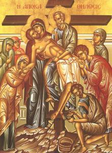 the-death-of-jesus